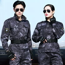 Genuine Python camouflage suit male summer thin section Chinese Special Forces new military uniforms wear-resistant overalls