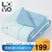 LOVO home textile quilt core summer cool quilt core bedding cotton antibacterial summer quilt 1 2 1 5 M bed