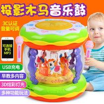 Baby Music hand Pat drum kids Pat Drum Electric early teach puzzle 6-12 months merry Trojan baby toy