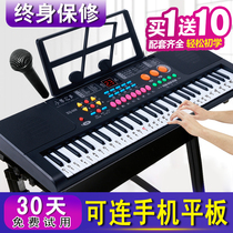 Multi-functional childrens keyboard girl beginner baby piano can play 1-3-6-12 year old music toy