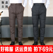 Down trousers men middle-aged father winter cold wind warm pants plus fertilizer to increase the liner cotton pants
