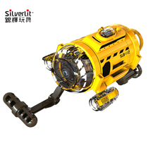 Small hand xxaoso remote control submarine mini camera camera underwater drone childrens electric toy boat