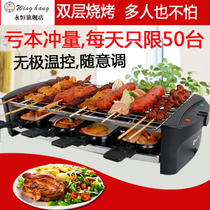 B710 multi-functional electric oven home grill double-layer indoor barbecue machine Korean electric oven large