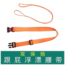 Double insurance Lifebuoy with ass strap fixed strap swimming float connection belt swimming ring safety rope