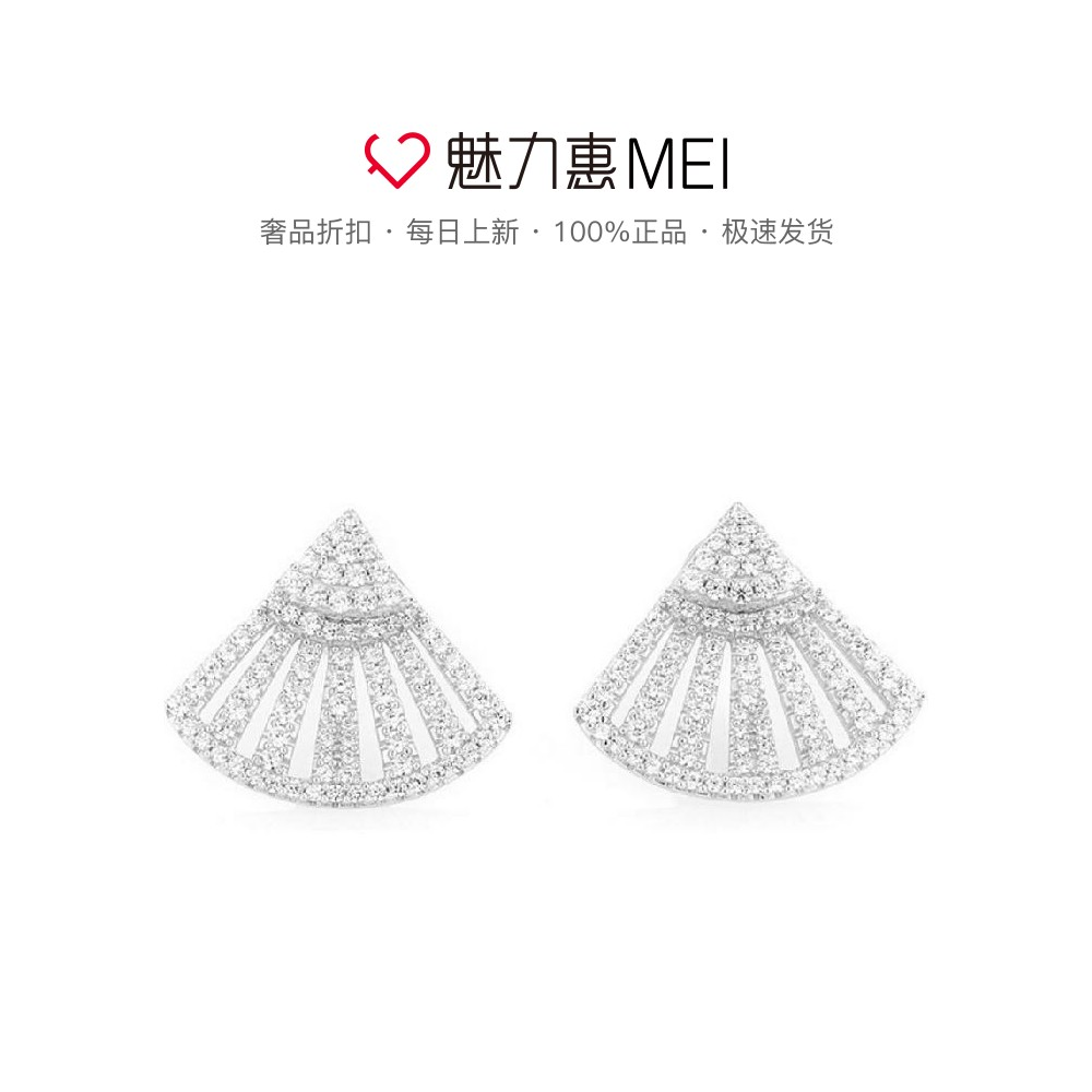 APM Monaco Fashion Lady Silver Diamond Fan Earrings.