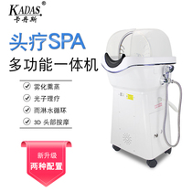 KADAS head therapy instrument spa fumigation instrument head physiotherapy massage instrument fumigation spa instrument beauty salon