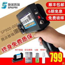 (Lifetime free warranty) sp900 smart small handheld inkjet printer label Price Code digital automatic laser online production date coding machine