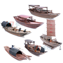 Handmade solid wood production simulation wooden boat model wooden fishing boat fishing boat canopy boat crafts decoration ornaments