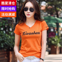 The United States and Europe Brother Brother Brother Philippines 2019 new genuine domestic purchasing letter T-shirt female short-sleeved cotton was thin V-neck summer thin