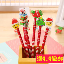Childrens Stationery Small Gift Final Prize Gives Student Kindergarten Cartoon Christmas Gift old Man Erasepencil