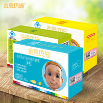 Kingbesch Zinc Children liquid milk calcium infant Zinc tablets calcium Zinc ad combination 3 boxed