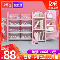 Small tyrants dragon childrens toys storage racks shelves shelves lockers kindergarten baby picture book multi-layer finishing frame