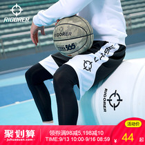 Quasi-basketball pants sports shorts loose sweat breathable pants training service five pants male student sports pants