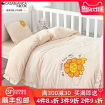 Casablanca baby anti-bacterial five-piece CASA V anti-mite anti-bacterial baby five-piece pillow soy bed sheet