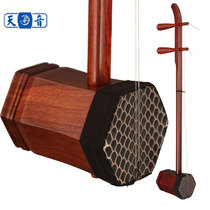 Day music instrument ethnic pull stringed instrument 67028 red sandal bark erhuang two Huang two Huan musical instrument send accessories