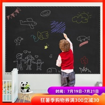Household blackboard stickers whiteboard stickers erasable childrens teaching graffiti green board stickers self-adhesive removable wall stickers wall film