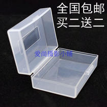 SLR camera lithium battery box Large put a variety of SLR micro-single-phase battery memory card protection storage box