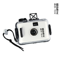 Mothers day retro film camera Tanabata Valentines day to send his girlfriend creative boy girlfriend special birthday gift