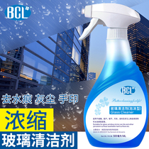 BCL glass cleaner car glass to water marks to finger printing glass door to dust glass water sprays