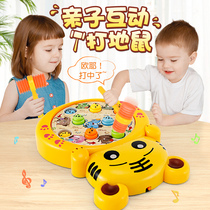 Baby toy large playing hamster 3-6-9-12 months baby puzzle early to teach a half year old child child 0-1 years old 7