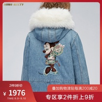 D Miss Sixty new winter Minnie embroidered hooded fur collar thick denim jacket cotton women