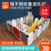 Good kids folding children playpen baby toddler safety fence indoor home fence amusement park