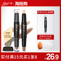 Love Italian double-headed repair capacity stick high light dual-use beginners face repair V face shadow nose shadow pen one plate flash powder female