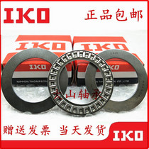 Imported Iko flat thrust inch needle roller bearings NTA TC411 512 613 815 1625 1828