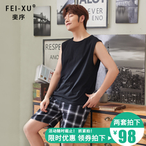 Mens pajamas summer sleeveless shorts cotton vest teen large size home service loose suit summer thin section