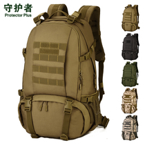 Guardian Camping Hiking Backpack 40L Outdoor Sports Shoulder Pack Computer Bit Shoulder Pack Camouflage Backpack.
