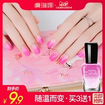 (Buy 3 Get 1) temperature change nail polish set gradient lasting non-stripping lasting discoloration nail polish white suit
