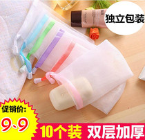 Cleaning ten pieces of clothing mouth handmade soap bubble artifact facial cleanser bubble bubble net cleansing double