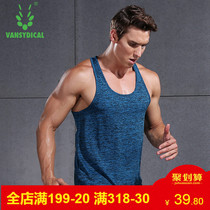 Fitness clothing mens vest tight sweat breathable Fitness Training quick-drying clothes running sleeveless T-shirt sports shirt