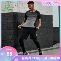 Sports suits mens spring and summer running breathable quick-drying clothes gym short-sleeved tight-fitting training suits long-sleeved fitness suits