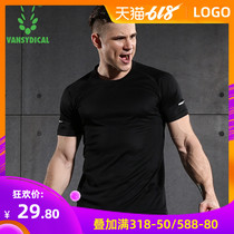 Loose short-sleeved sports T-shirt mens quick-drying clothes compression stretch breathable fitness clothing tight tops thin running compassionate