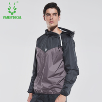 Sweaty mens long-sleeved running training suit gym sweat suit sports top basketball sweaty hooded jacket