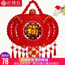 Hundred embroidered red new Chinese knot pendant large mahogany Home word Fu word home living room porch new house housewarming ornaments