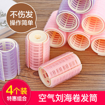 Self-adhesive curler female air stereotypes fixed lazy artifact automatic plastic roll character bangs hollow roll hair