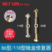 86-type cartridge repair universal junction box repair strut 118 Type switch socket bottom box repair remediation