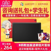 Wacom tablet hand-painted board computer drawing board CTL472 tablet tablet tablet electronic drawing board