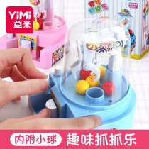 Childrens fun catch catch toy mini candy catch machine trumpet toy Clip Doll machine boys and girls toys
