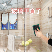 Household bathroom glass scale cleaner window shower strong decontamination cleaning tiles in addition to the scale artifact
