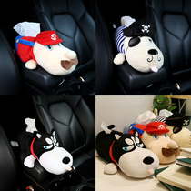 Creative car armrest box tissue box pumping hanging car seat back pumping cartons car supplies fixed cartoon cute