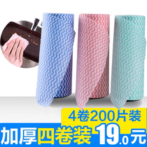 4 rolls lazy rag disposable dishcloth washable non-stick oil kitchen cleaning dishwashing detergent non-woven