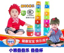 1-3-year-old toddler child stacked music baby puzzle rainbow Trap Cup stacked cup ring layer laminated toys