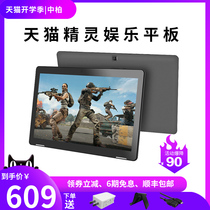 jumper Cypress EZ pad M3 tablet to eat chicken dedicated to fight the game Artifact learning intelligent android Jedi Survival King Glory 10 1 inch non-second-hand cheap clearance