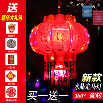 New Year housewarming decorative lanterns balcony Red Lantern chandelier plug-in rotating colorful crystal LED lights outside