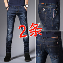 Spring and autumn models elastic feet cow pants men slim Korean Tide brand young students loose mens jeans summer