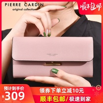 Pierre Cardin wallet long womens wallet leather thin hand clutch long money clip multi Clip Wallet female