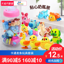 will run to jump clockwork toy boys and girls baby puzzle 0-1 years old winding upper chain baby 6-12 months animal